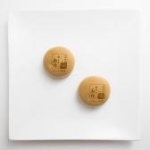 刻印饅頭ー会社ロゴ
